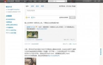 Vés a: L'etiqueta «Revolució del paraigua» escapa a la censura xinesa