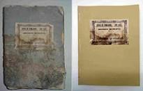La Diputació restaura el cens municipal de Gurb de l'any 1857