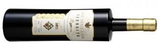 Vés a: De Muller Vermouth Reserva: la fórmula antiga que triomfa