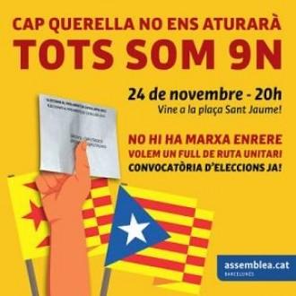 Vés a: Manifestació de l'ANC Barcelonès contra la querella a plaça Sant Jaume