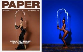 Vés a: S'entrena Kim Kardashian com a Reina del Cava?