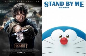 Cinema: estrenes d'aquesta setmana!