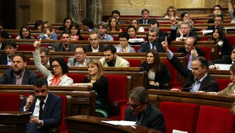 Vés a: Quant cobren els líders polítics del Parlament?