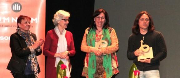 Els premis Drac 2015 viatgen a Santpedor i a Premià de Mar