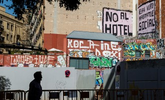 Vés a: Triplicar inspectors i revisar tres hotels: l'acord de Colau amb ERC per aprovar el pla d'allotjaments turístics