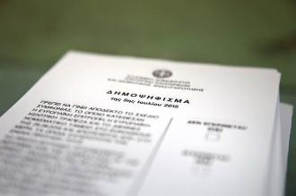 Vés a: Grècia vota en un referèndum clau pel futur de l'euro