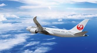 Vés a: Pere Macías: «Quatre aerolínies d'Àsia volen volar al Prat i AENA els remet a Barajas»