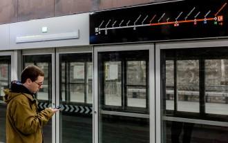 La línia 9 del metro arriba avui finalment a la T-1 de l'aeroport del Prat