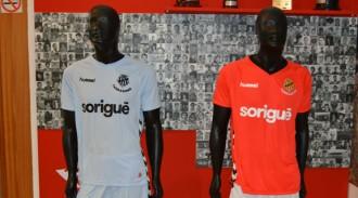 El Nàstic estrenarà la tercera equipació en el derbi contra el Girona FC
