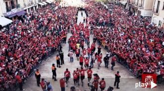 «Junts farem història», la nova cançó d'homenatge al Nàstic de Tarragona