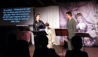 El Monegal comença la temporada de primavera 2016 celebrant 10 anys de concerts