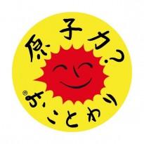Vés a: Troben alts índexs de radiació en un barri de Tòquio