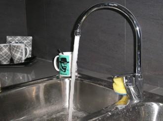 Vés a: El TSJC anul·la la concessió a Agbar de l'aigua a l'àrea metropolitana