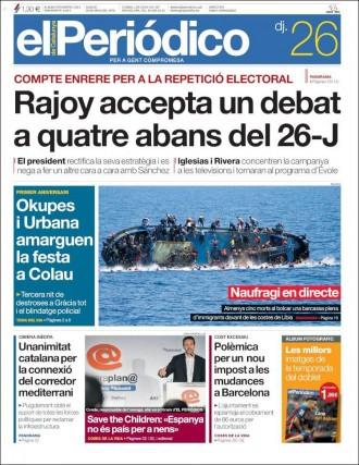 Vés a: «Naufragi en directe», a la portada d'«El Periódico»