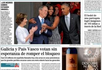 Vés a: «Galicia y Pais Vasco votan sin esperanza de romper el bloqueo», a la portada d'«El Mundo»