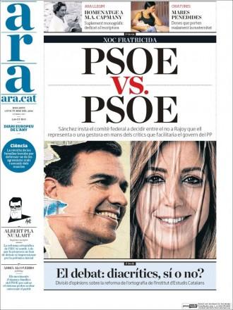 Vés a: «PSOE VS PSOE», a la portada de l'«Ara»