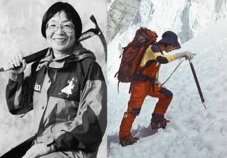 Vés a: Mor Junko Tabei, la primera dona que va fer el cim de l'Everest