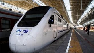 Vés a: Xina construirà un tren amb levitació magnètica que arribarà als 600 km/h