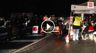 Vés a: VÍDEO Primera etapa del 65 Rally Mortiz Costa Brava