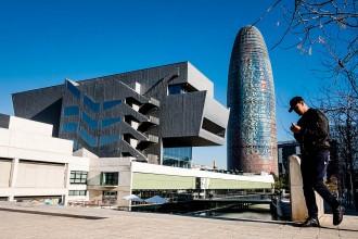 Vés a: La carrera a l'Agència del Medicament arriba al final: quines possibilitats té Barcelona?