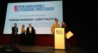 Vés a: El Grup Barnils premia la investigació sobre l'opacitat en ens públics i les formes d'explotació laboral