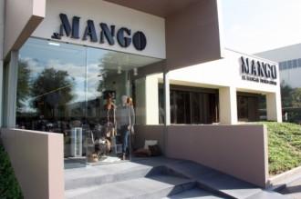 Vés a: Mango ingressarà 100 milions d'euros amb la venda de les instal·lacions de Palau-solità i Plegamans a un grup inversor
