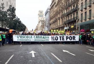 Vés a: La comunitat educativa surt al carrer en defensa de l'escola catalana