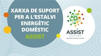 Vés a: El projecte europeu ASSIST crea una comunitat virtual per a l'estalvi energètic domèstic