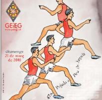 Vés a: El proper 19 de setembre, 48a festa del Pedal del GEiEG