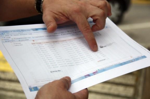 L'increment de l'IVA, a partir de l'1 de setembre