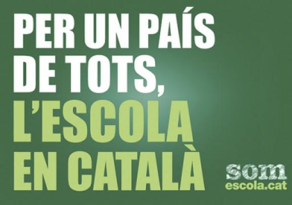 La comunitat docent de Solsona convoca a manifestar-se per l'escola en català