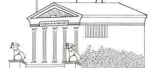Un tarragoní inicia una col·lecta per fer el joc «Políticament incorrecte»