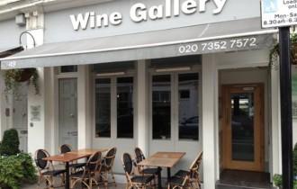 Dos rioja i un albariño, els vins boicotejats per Gibraltar
