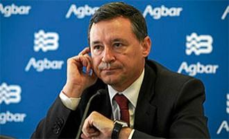 Vés a: Europa investigarà la constitució de l'empresa mixta entre AGBAR i l'AMB