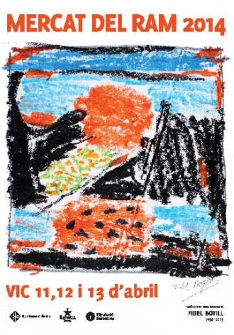 L'última obra de Fidel Bofill il·lustrarà el cartell del Mercat del Ram