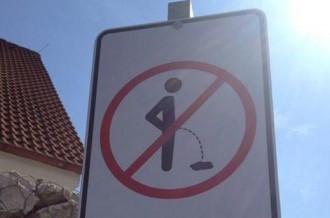Com fer que la gent no orini al carrer?