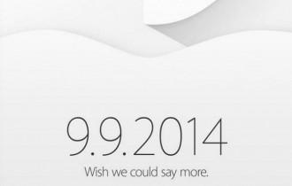 Ja hi ha data per la propera presentació d'Apple: el 9 de setembre