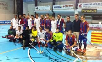 El Reus Deportiu s'emporta el Trofeu Ciutat d'Alcoi