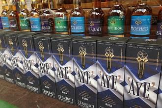 Vés a: El whisky del «Yes»